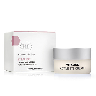 VITALISE ACTIVE EYE CREAM - Крем для области век 15 мл.
